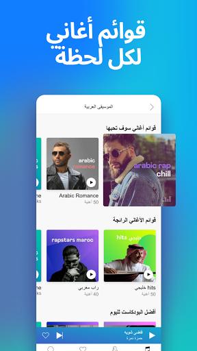 Deezer: تطبيق مشغل الموسيقى وبودكاست 4 تصوير الشاشة