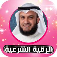 Offline Ruqyah Mishary AlAfasy, Ruqia for sihr on 9Apps
