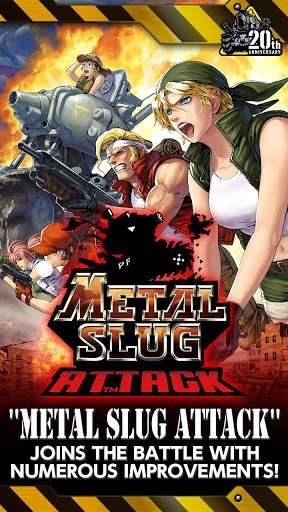 METAL SLUG ATTACK screenshot 1