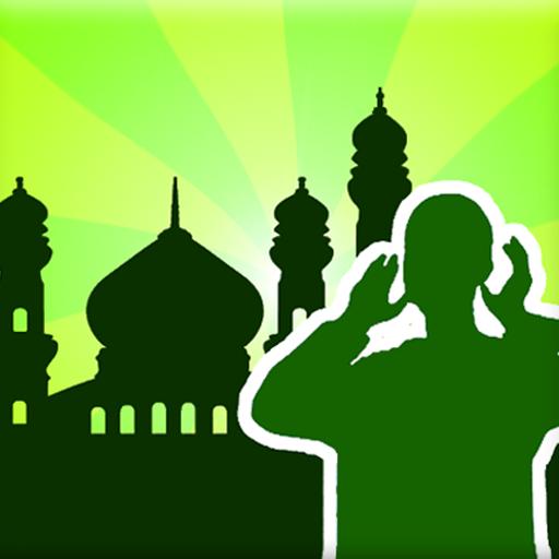 Waktu Solat Malaysia - Kiblat, Azan, Doa icon