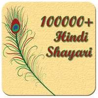 100000  Hindi Shayari on APKTom