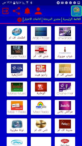 راديو الاذاعات العربية 4 تصوير الشاشة