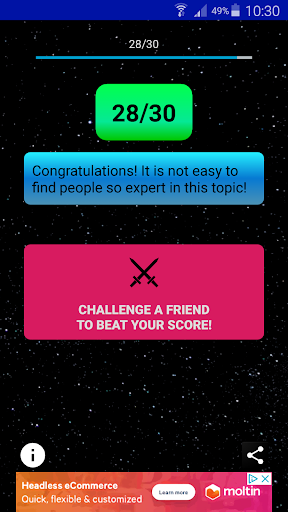 Astronautic Quiz 8 تصوير الشاشة