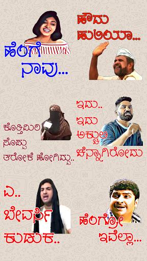 Kannada Stickers - WAStickerApps स्क्रीनशॉट 2
