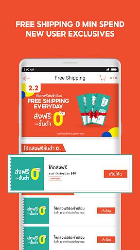 Shopee 2.2 Free Shipping Sale скриншот 4