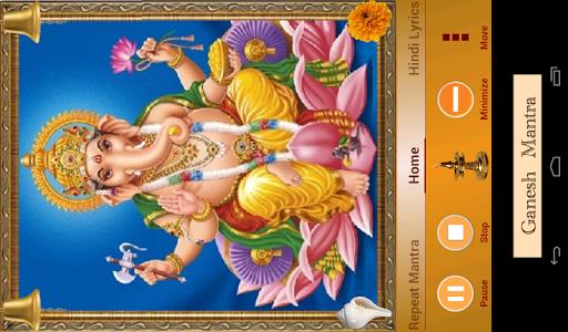 Ganesh Ganpati Mantra: Om Gan Ganpataye Namo Namah screenshot 9