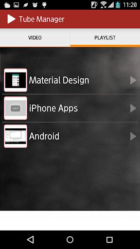 Vid Manager 1.1 4 تصوير الشاشة