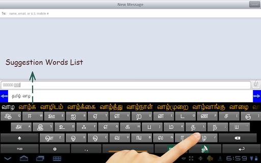 Ezhuthani  - Tamil Keyboard - Voice Keyboard 13 تصوير الشاشة