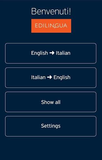 Progetto 2 Glossario 1 تصوير الشاشة