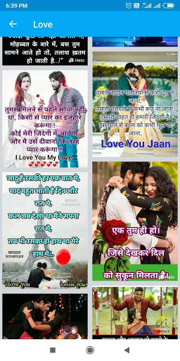 Hindi Shayari,Status,DP,Joke,Photo - तेरे संग यारा 4 تصوير الشاشة