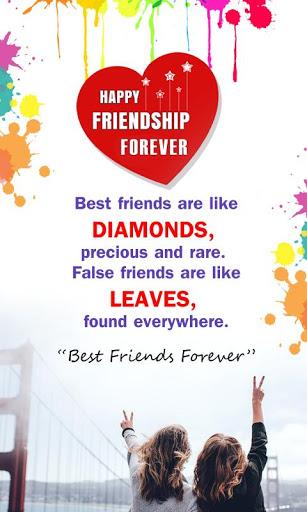 Friendship Picture Quotes 6 تصوير الشاشة