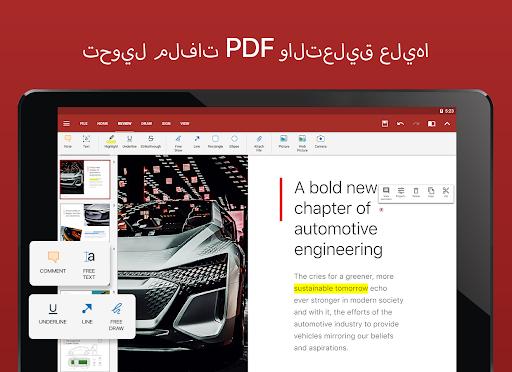OfficeSuite   PDF محرر 11 تصوير الشاشة