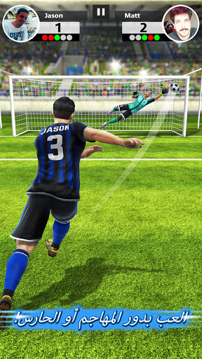 Football Strike - Multiplayer Soccer 2 تصوير الشاشة