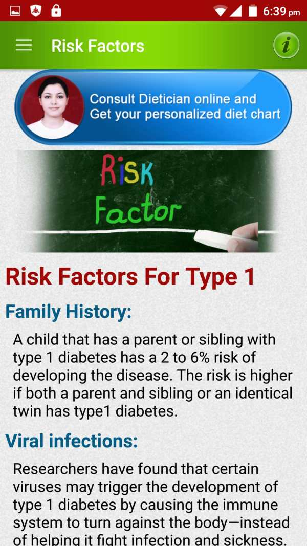 Diabetes Diet Causes & Remedy screenshot 4