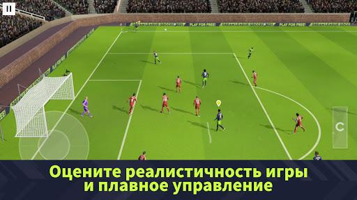 Dream League Soccer 2021 скриншот 2