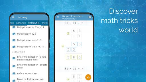 ألعاب الرياضيات 1 تصوير الشاشة