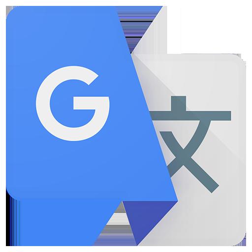 ترجمة Google أيقونة