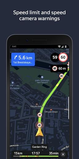 Yandex.Navigator स्क्रीनशॉट 4