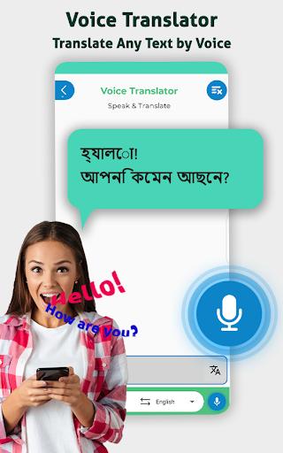 Keyboard Typing Bengali Voice-papan kekunci Bangla screenshot 5