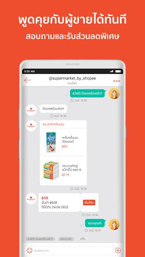 Shopee: ที่ 1 ออนไลน์ช้อปปิ้ง 6 تصوير الشاشة