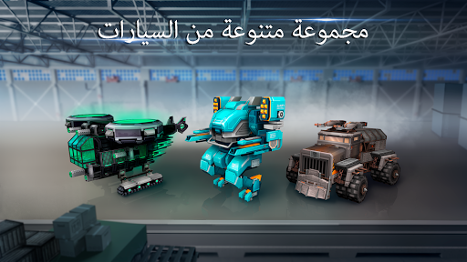 Blocky Cars - shooter & cars 5 تصوير الشاشة