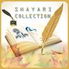 Shayari : All Collection icon