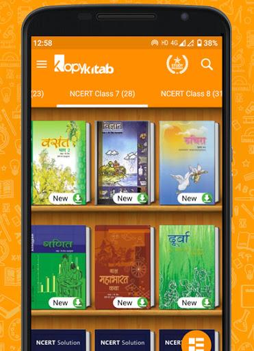 NCERT Books & Solutions Class 5-12 Offline App screenshot 4