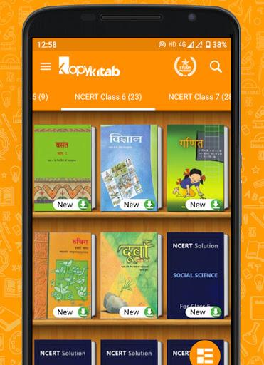 NCERT Books & Solutions Class 5-12 Offline App screenshot 3