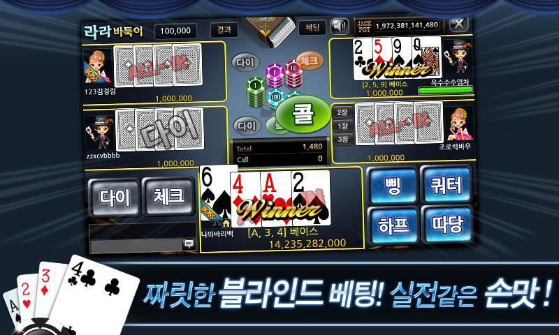 라라 바둑이-정통바둑이,대박섯다,7 poker,카지노 5 تصوير الشاشة