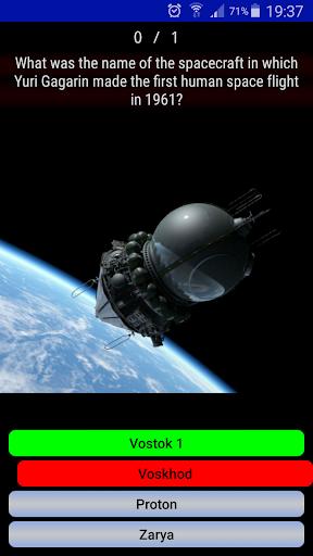 Astronautic Quiz 3 تصوير الشاشة