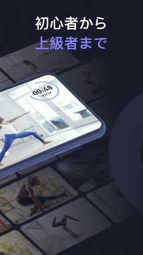 毎日ヨガ (Daily Yoga) - Yoga Fitness App screenshot 2