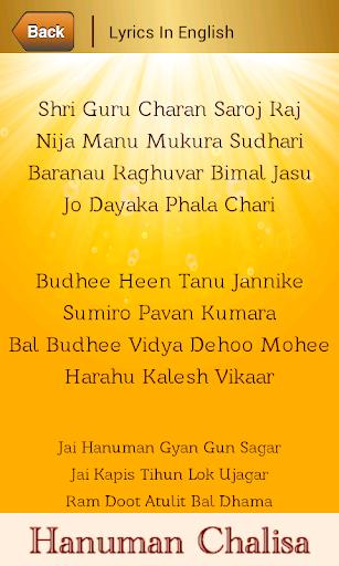 Hanuman Chalisa 7 تصوير الشاشة