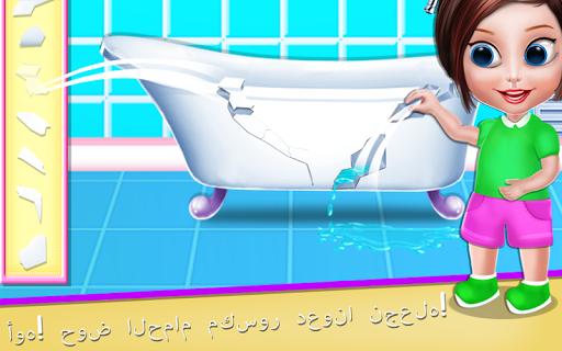 تنظيف المنزل - تنظيف المنزل لعبة بنات 20 تصوير الشاشة