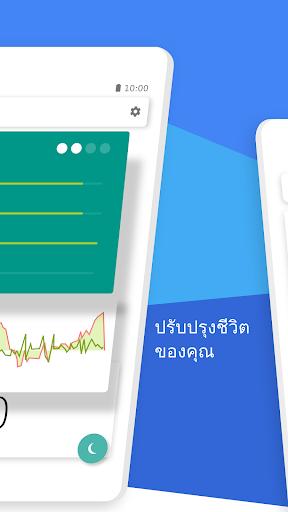 Sleep as Android นาฬิกาปลุกกับการติดตามวงจรการหลับ screenshot 2