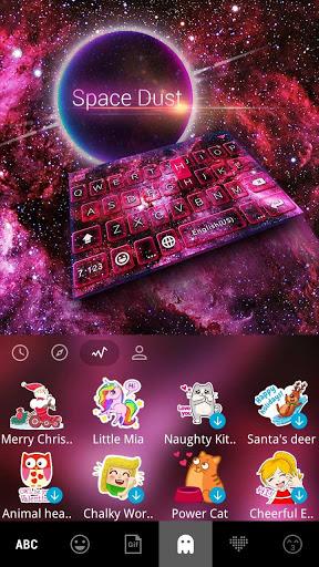 Spacedust Keyboard Theme screenshot 4