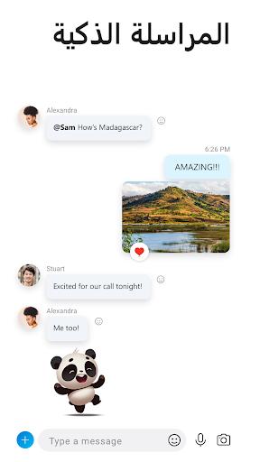 سكايب - رسائل فورية ومكالمات فيديو مجانية 2 تصوير الشاشة