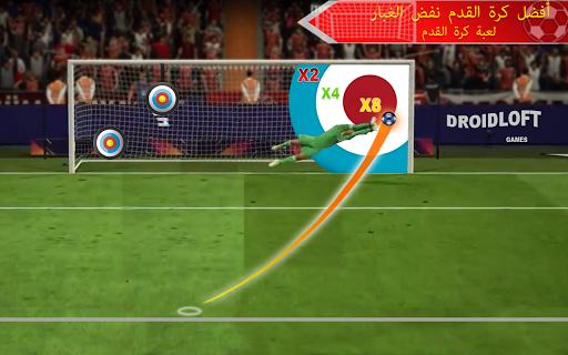 كرة قدم كرة القدم فليك كأس العالم 5 تصوير الشاشة