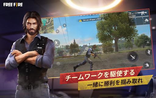 Garena Free Fire: 狂暴戦場 screenshot 3