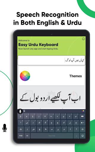 Easy Urdu Keyboard 2021 - اردو - Urdu on Photos 8 تصوير الشاشة