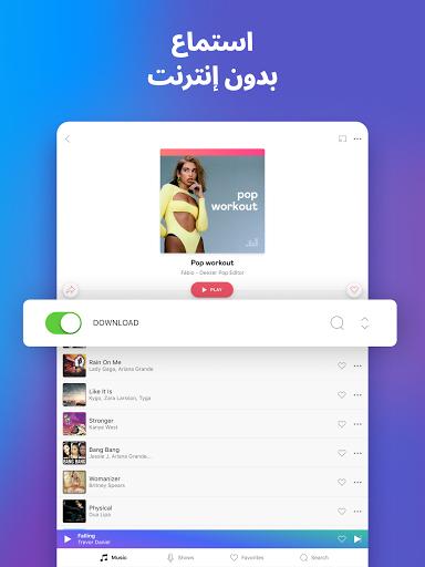 Deezer: تطبيق مشغل الموسيقى وبودكاست 11 تصوير الشاشة