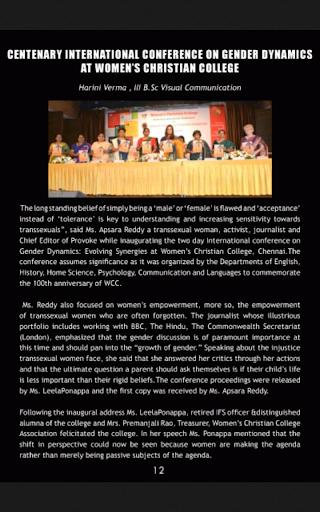 WCC screenshot 12