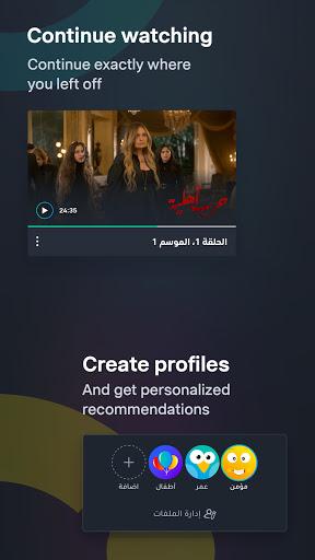 ﺷﺎﻫﺪ - Shahid screenshot 8