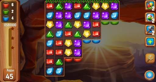 Самоцветы или кристаллы ?  Три в ряд screenshot 10