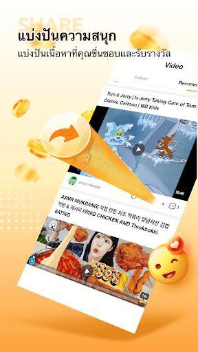 ClipClaps - ให้รางวัลกับความสนใจของคุณ screenshot 2