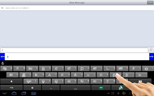 Ezhuthani  - Tamil Keyboard - Voice Keyboard screenshot 21