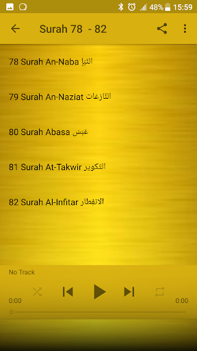 Sheikh Sudais Quran MP3 screenshot 3