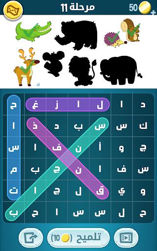 كلمات كراش - لعبة تسلية وتحدي من زيتونة 12 تصوير الشاشة