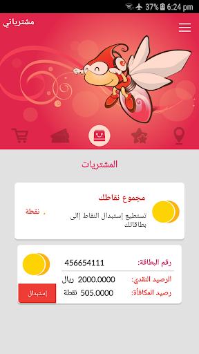 Sparkys Store screenshot 4