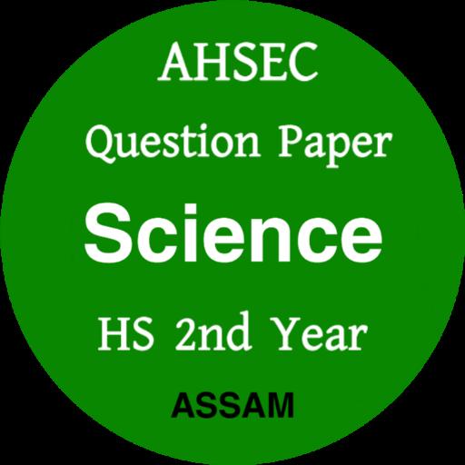 AHSEC/HS Science Question Paper Download 2012-2020 icon