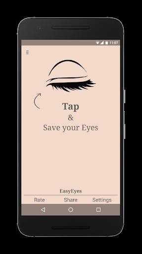 EasyEyes 1 تصوير الشاشة